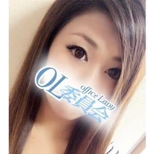 成瀬 えりか【SS級絶世の美女】 | 町田OL委員会(町田)