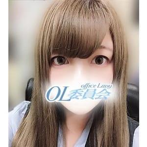 三村 さき【激カワS級美女】 | 町田OL委員会(町田)