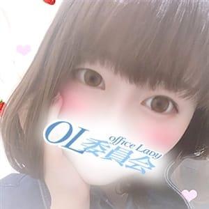 白石 せいら【可愛い巨乳の18歳】 | 町田OL委員会(町田)