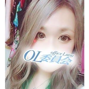 前田 かぐや【18歳の極上巨乳!】 | 町田OL委員会(町田)
