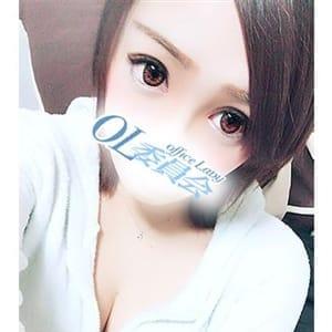 下条 りせ【巨乳Fカップ美少女】 | 町田OL委員会(町田)