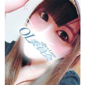 内田 こはる【可愛さMAX!!】 | 町田OL委員会(町田)