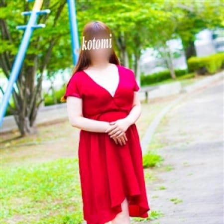 ことみ【Fカップ色白ミセス♪】 | ミセスカサブランカ姫路店(カサブランカグループ)(姫路)