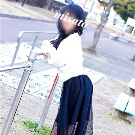 美里(みさと)【恥ずかしがり屋ミセス♪】 | ミセスカサブランカ姫路店(カサブランカグループ)(姫路)