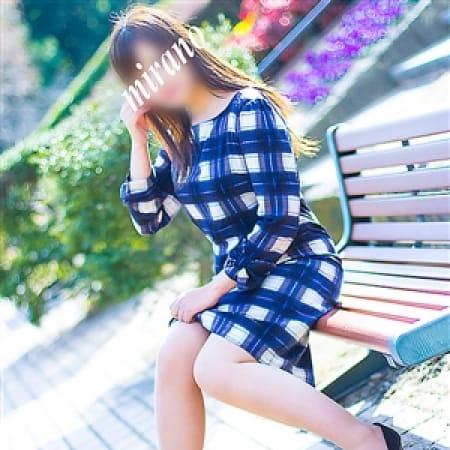 みらの【可愛くペロペロご奉仕ミセス♪】 | ミセスカサブランカ姫路店(カサブランカグループ)(姫路)
