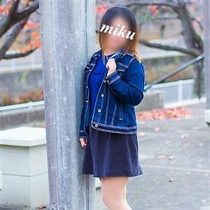 未来(みく)【笑顔がにっこにこ♪】 | ミセスカサブランカ姫路店(カサブランカグループ)(姫路)