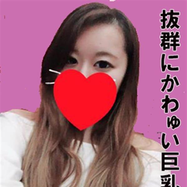 ななせ【Gカップグラマー若妻】 | 尼妻(尼崎・西宮)