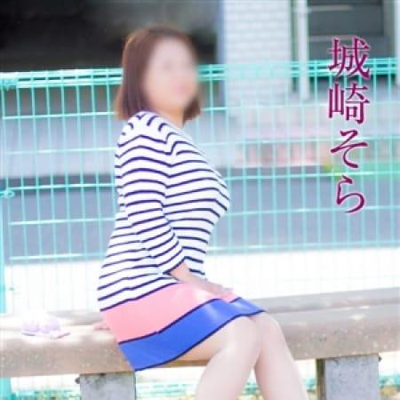 城崎そら【むっちりGカップ♪】 | 五十路マダム姫路店(カサブランカグループ)(姫路)
