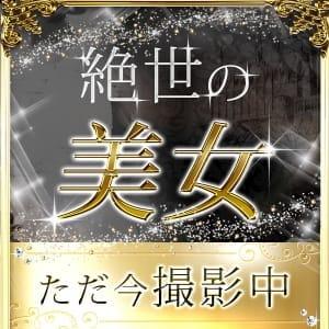 体験間宮 あげは【完璧なる美】   姫路プレミア(姫路)