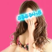 ゆきな【可愛い顔でEカップの美女♪】 | 姫路ぷるぷるりっぷ(姫路)