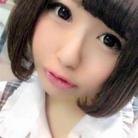 プリン | 神戸FOXY(神戸・三宮)