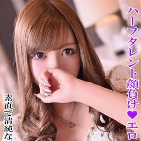 聖花~セイカ【色白素人美女】 | 神戸FOXY(神戸・三宮)