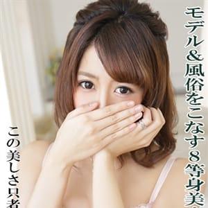 翔子~ショウコ【高身長モデル】 | 神戸FOXY(神戸・三宮)