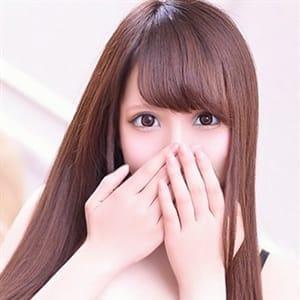 愛羅~アイラ【激かわ超敏感美女】 | 神戸FOXY(神戸・三宮)