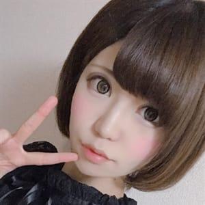 アルテシア【別格!可愛さ特S級】 | 神戸FOXY(神戸・三宮)