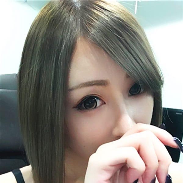 恋~コイ【綺麗!!この一言で!】 | 神戸FOXY(神戸・三宮)