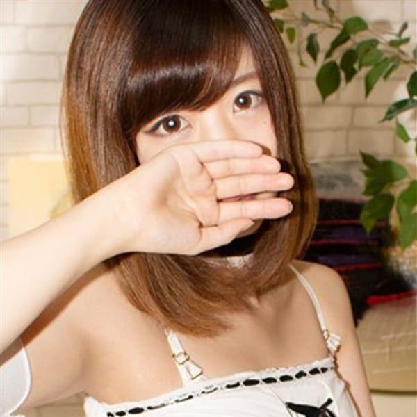 歌子~カコ【19才完全素人入店】 | 神戸FOXY(神戸・三宮)