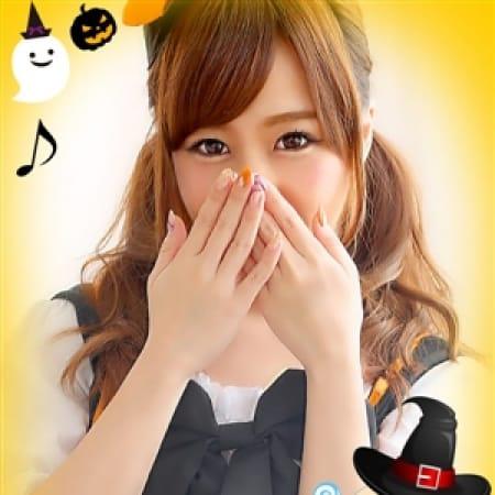 【ハロちゃん】リコ 【未経験小柄美形スレンダー美女】 | ギャルズネットワーク姫路(姫路)