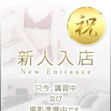 ラム | ギャルズネットワーク神戸(神戸・三宮)