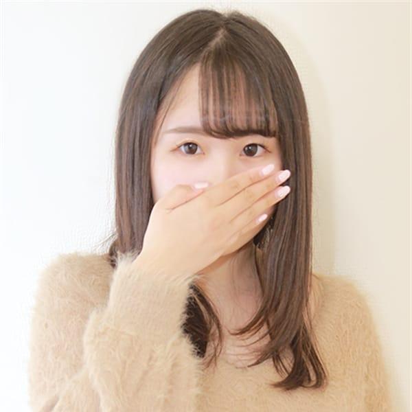 ふうか【~抱き心地最高峰~】 | ギャルズネットワーク神戸(神戸・三宮)