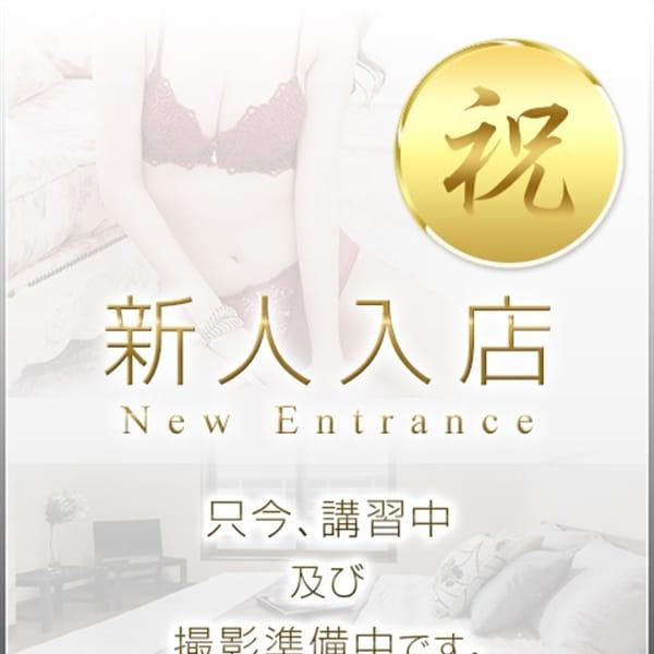 ほの【アイドル級美少女♪】 | ギャルズネットワーク神戸(神戸・三宮)