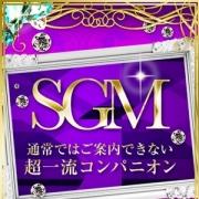 SGM・麗 | クラブバレンタイン京都(河原町・木屋町(洛中))