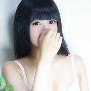 中森 明日奈 | クラブバレンタイン京都(河原町・木屋町(洛中))
