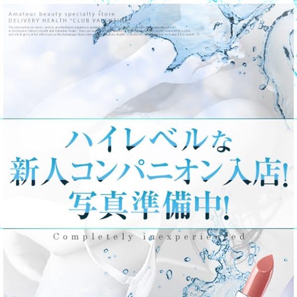 八城 かすみ【Hカップの爆乳美女】 | クラブバレンタイン京都(伏見・京都南インター)