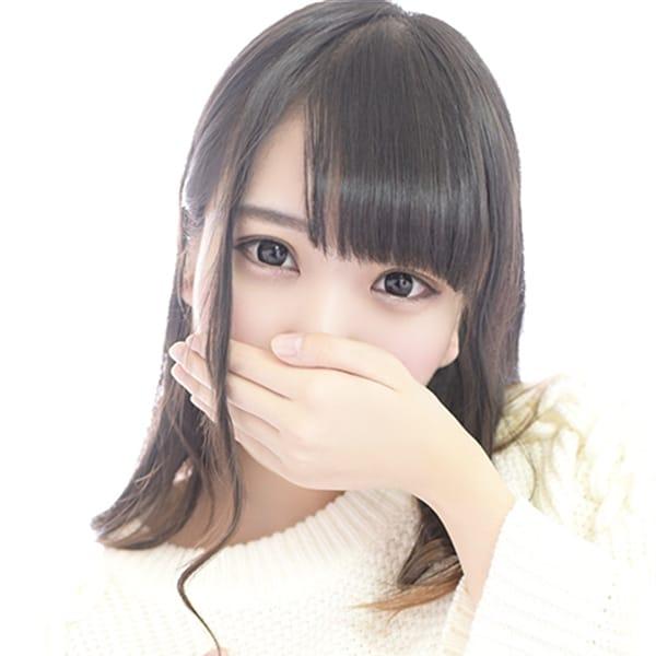 苺谷 春【マジ惚れ注意報っ!!】 | クラブバレンタイン京都(伏見・京都南インター)