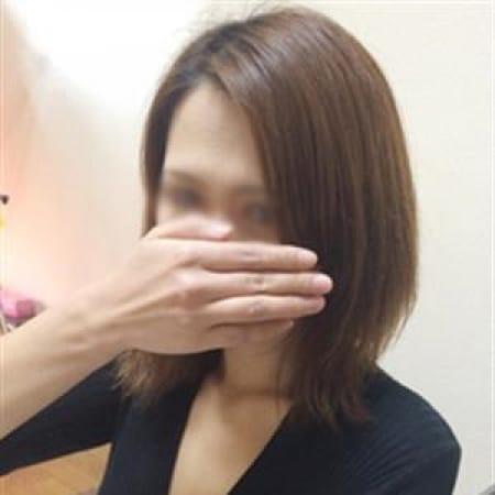 えりか【可愛くて人懐っこい★】 | ドMな奥様 京都店(祇園・清水(洛東))