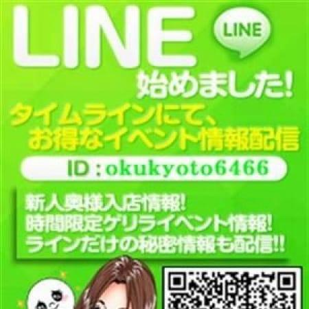 ドМな奥様 京都店 | ドMな奥様 京都店(祇園・清水(洛東))