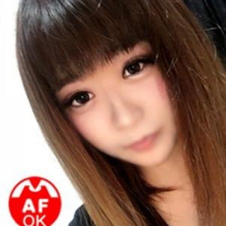 れいな【AF可能!激エロ!】 | ドMな奥様 京都店(祇園・清水(洛東))