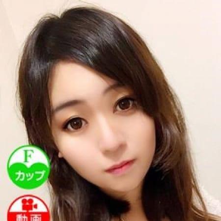 れん【フルオプション可能奥様♪】 | ドMな奥様 京都店(祇園・清水(洛東))