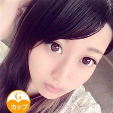 つばさ【ドМGカップ!責め好きは必見!】 | ドMな奥様 京都店(祇園・清水(洛東))