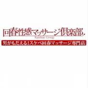 まこ | 浜松回春性感マッサージ倶楽部(浜松・静岡西部)