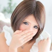 早乙女 エリー【絶世の美女降臨!】 | クラブヒステリック(新大阪)