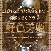 倉木 えみり | クラブヒステリック(新大阪)
