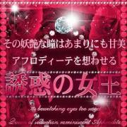 宮森 なつき【スタイル抜群イマドキ】 | クラブヒステリック(新大阪)