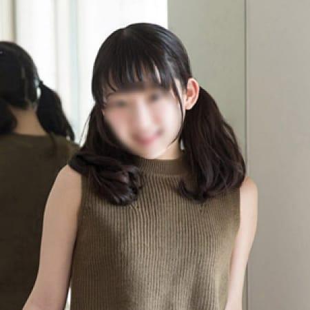かんな | 関西ロリっこプロジェクト(梅田)