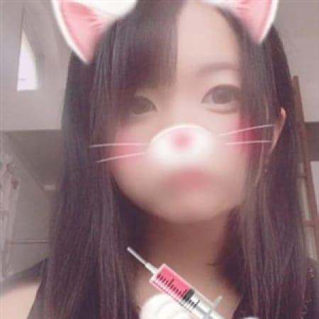 いちか   にゃんだフルボッキ 梅田店(新大阪)