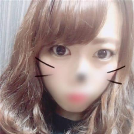 あさみ   にゃんだフルボッキ 梅田店(新大阪)
