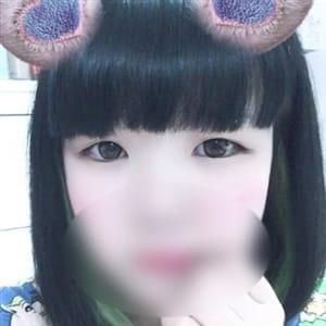 ホシ | にゃんだフルボッキ 梅田店(梅田)