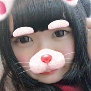 くるみ | にゃんだフルボッキ 梅田店(梅田)