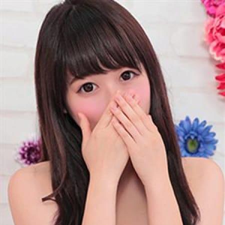 まりあ【18歳業界未経験★】 | Skawaii(エスカワ)大阪(難波)