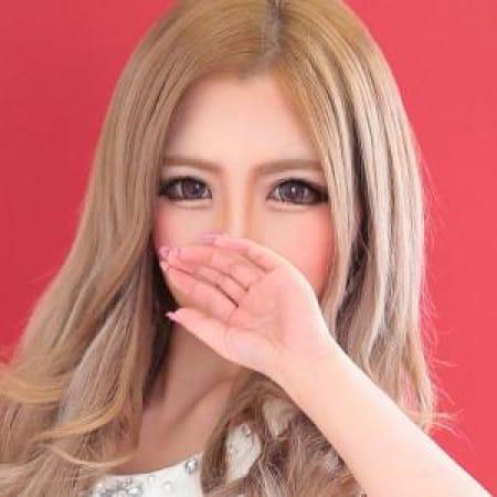 あいな【極上のギャル系美女】 | Skawaii(エスカワ)大阪(難波)