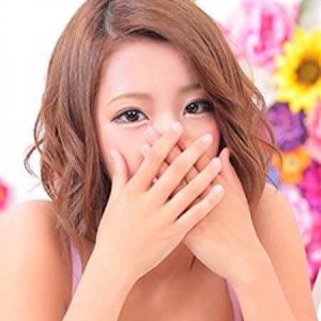 そら【18歳未経験美女】 | Skawaii(エスカワ)大阪(難波)