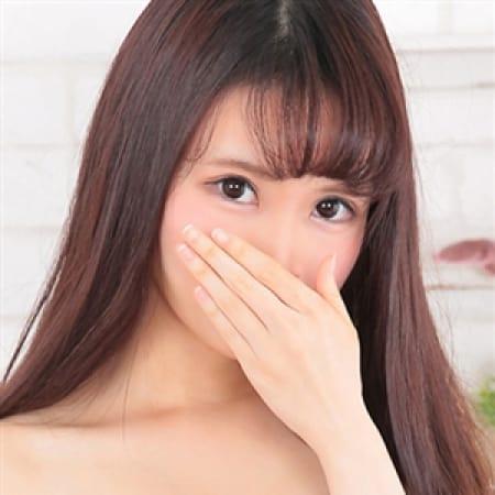 めろ【モデル級ロリカワ×美脚美女☆】 | Skawaii(エスカワ)大阪(難波)