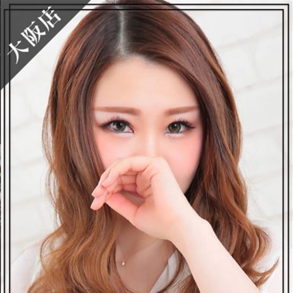 さよ【業界未経験キレカワ美少女】 | Skawaii(エスカワ)大阪(難波)