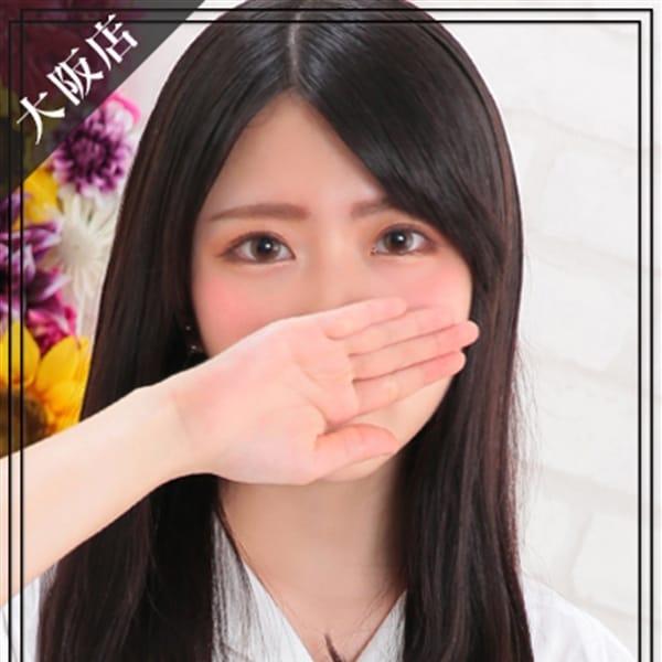 ゆきの【ロリカワ系愛嬌抜群】 | Skawaii(エスカワ)大阪(難波)