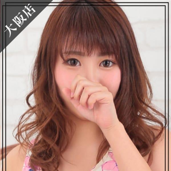 うみ【モデル級キレカワ×美脚美女☆】 | Skawaii(エスカワ)大阪(難波)